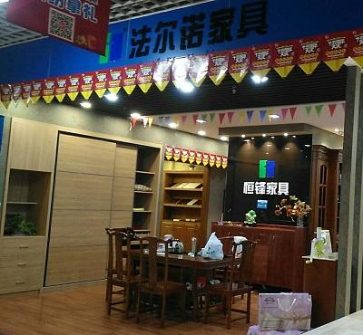 广东惠州惠阳店