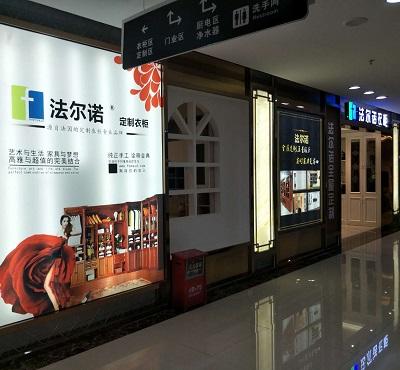 广东东莞塘厦店
