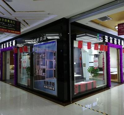 陕西宝鸡新冠森店